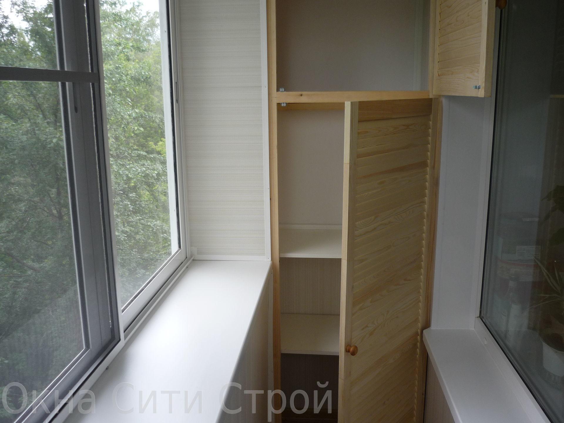 Обшивка балконов киев - обшивка балкона цена под ключ окнапр.